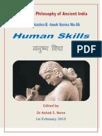 6 Human Skills