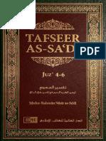 Tafseer-As-Sadi-Volume-2-Juz-4-6.pdf
