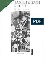 Logos, Texniki kai Texni stin Ekthesi 2.pdf