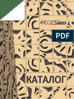 Imobilizarea copii Katalog_2012_RU
