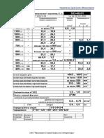 doc_197.pdf
