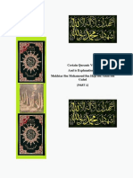 Certain Quranic Verses and is Explanation by Mukhtar Ibn Mohamoud