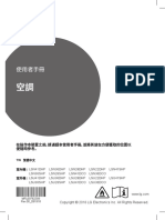 MFL69782309_Owner manual_STD  INV R32 Taiwan_Rev 00_9 Oct.pdf