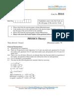 12physics_question_paper_2008 - Copy - Copy