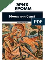 151724.a4.pdf