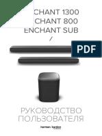 HK_ENCHANT_1300_800_SUB_OWNERS_MANUAL_RU