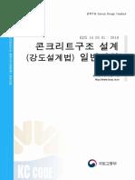 KDS142001-FILE-20180730