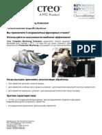 complete_machining (1).pdf