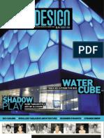 Modern.design 14