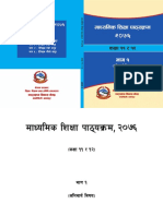 Compulsory Subject new-curriculum-of-class-11-and-12-compulsory-subjects-2076.pdf