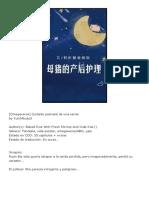 [Omegaverse] Cuidado posnatal de una cerda.pdf