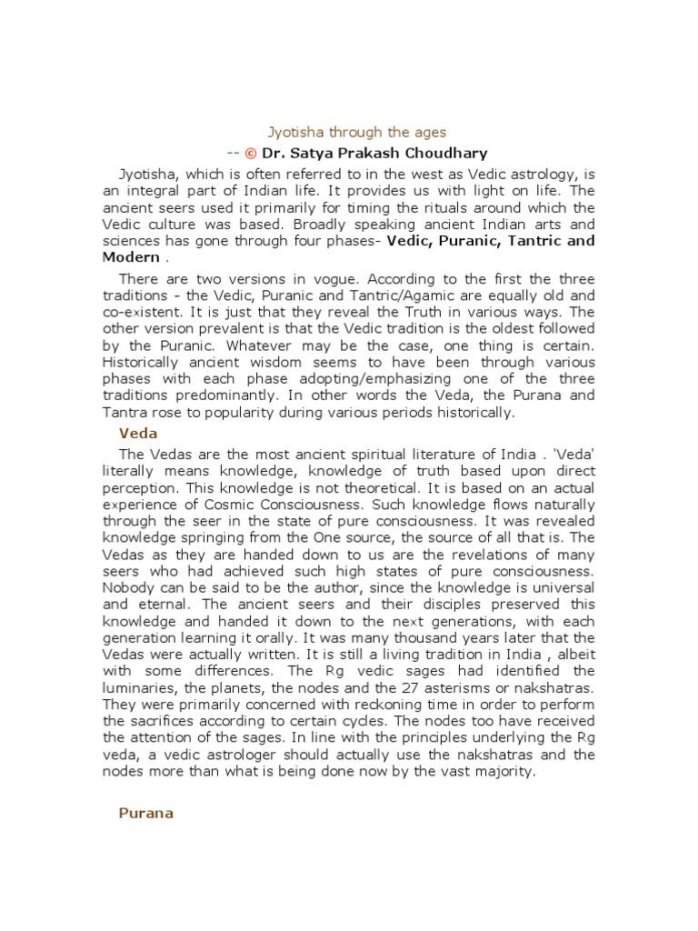 jyotisha through the ages vedas tantra