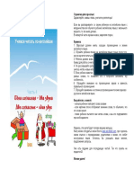 Reading_English_Part4.pdf