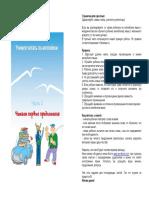Reading_English_Part3.pdf