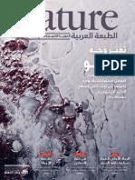 PDF_636039131937899115.pdf
