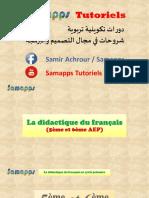 La Didactique de Français