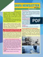 al-shifa-newsletter-vol1