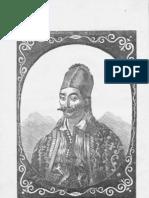 Παπαρρηγόπουλος Καραϊσκάκης 1821