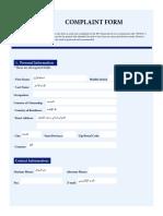 Complaint Form - 2016