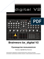 Brainworx-bx_digital-V2-Rus