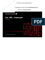 Brainworx-bx_XL-Rus-Manual-by-SpartaN