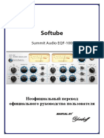 Softube-Summit-Audio-EQF-100-Rus-Manual-by-Yorshoff