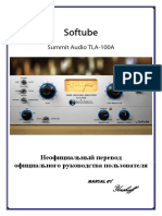 Softube-Summit-Audio-TLA-100A-Compressor-Rus-Manual-by-Yorshoff