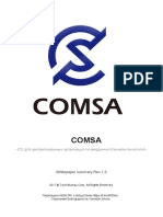 COMSA-Whitepaper-Russian