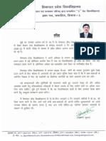 AJAY_1.pdf