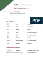 Chinesepod Media.pdf