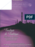 Tasfiya & Tarbiya (2004) by Muhammad Nasiruddin al-Albani.pdf