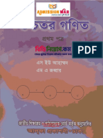 Higher Math 1st-part- by SU Ahmed (BDNiyog.Com).pdf