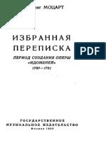 motsart_v_a_izbrannaya_perepiska_period_sozdaniya_opery_idom