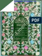 Shawahid ul Haqq