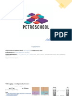 ГИС_радиоактивные методы.pptx