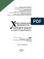 56043150.pdf
