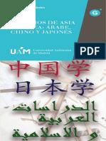 03GrAsyAfrArabChinJap0120.pdf