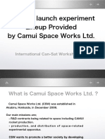 ICW-05)Camui_Space_Works