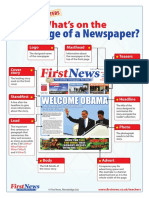 Frontpage_Features_Poster