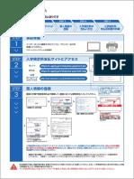 payment_flow
