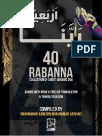 40 Rabanna