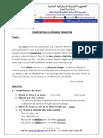 dzexams-5ap-francais-t1-20191-279248