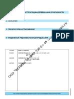 a2b_b9b55.pdf