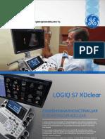 GE LOGIQ S7 XDclear.pdf