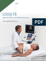 GE LOGIQ F8.pdf