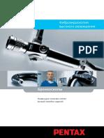 Pentax Бронхоскопы.pdf