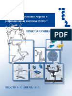 PRO MED Instruments DORO-система стабилизации черепа
