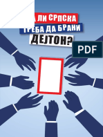 ДА ЛИ СРПСKА ТРЕБА ДА БРАНИ ДЕЈТОН?/ Should the Republic of Srpska Defend the Dayton Peace Agreement?