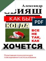 3941275.pdf