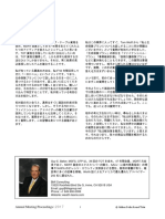 BakerGJP.pdf
